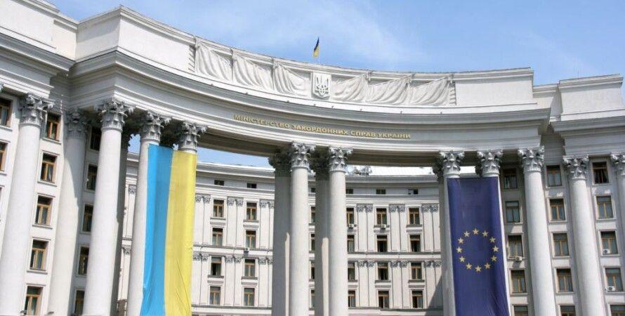 МИД Украины / Фото: Радио Свобода