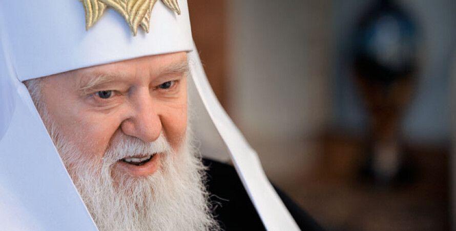 Патриарх Филарет / Фото: weekly.ua