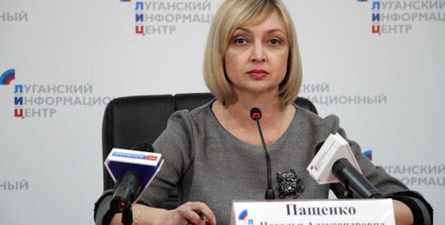 лнр, боевики, Наталья Пащенко, дочь, квартира, киев