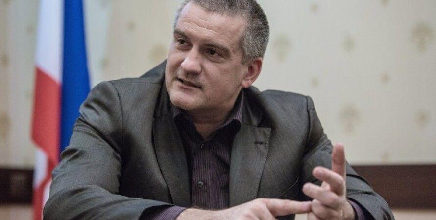 Сергей Аксенов / Фото: РИА Новости