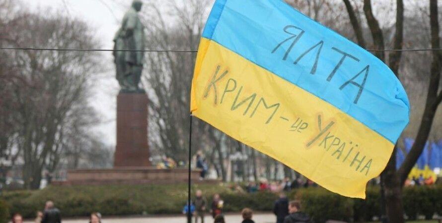 Крим, Україна, мітинг, ялта