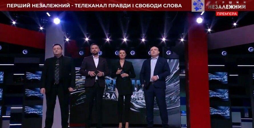 Перший незалежний, телеканал, отключение, Данилов, СНБО,