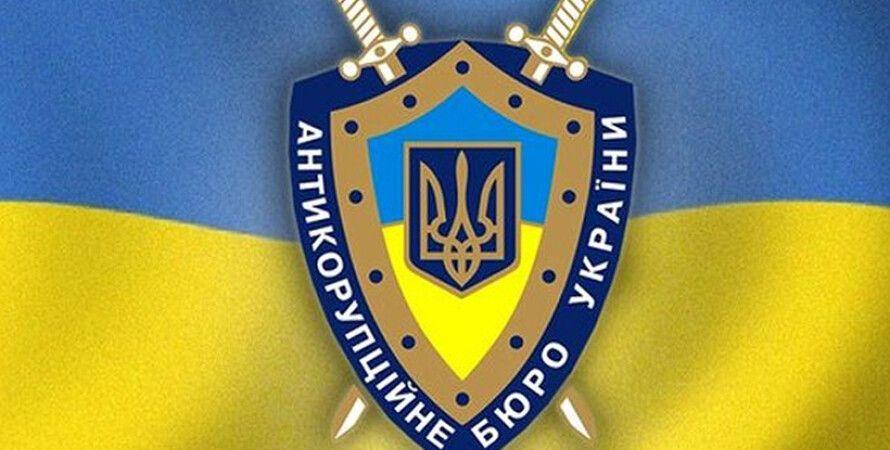 Фото: bykvu.com
