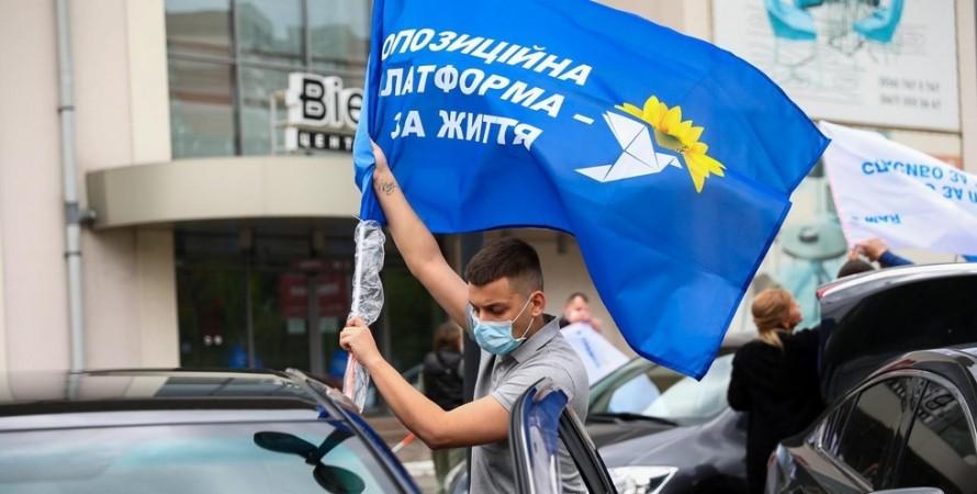 национал-радикалы, газета, опзж, мариуполь, донецкая область, провокация, фейк, националисты, патриоты, сепаратизм, флаг