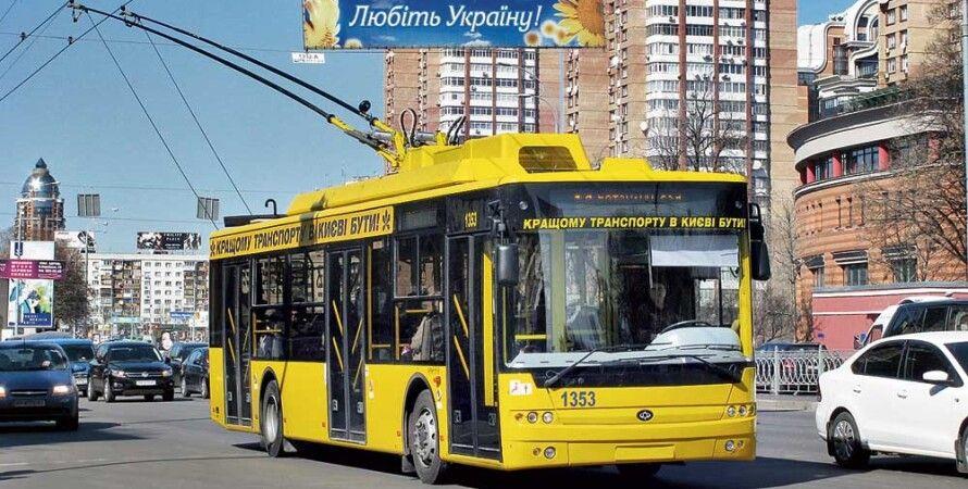Иллюстративное фото: kievvlast.com.ua