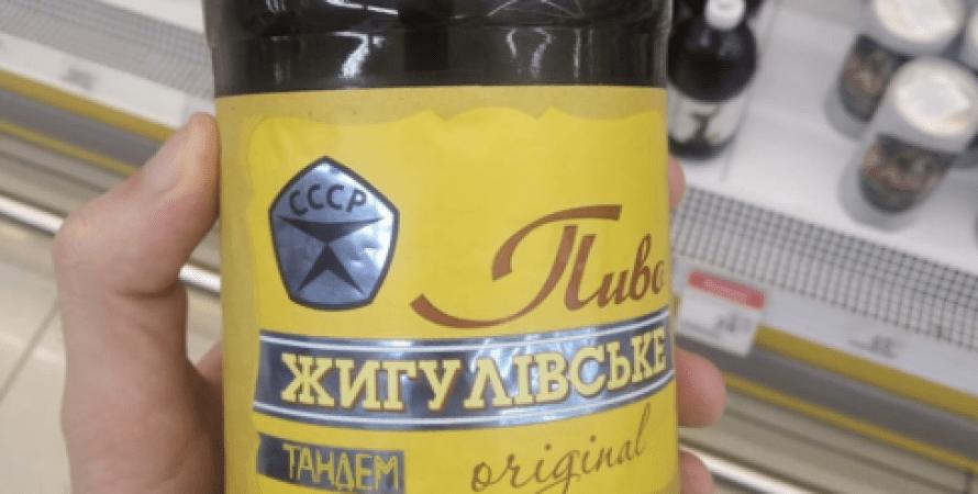 пиво, тандем, ссср, знак качества, бутылка, алкоголь, советские символы, декоммунизация
