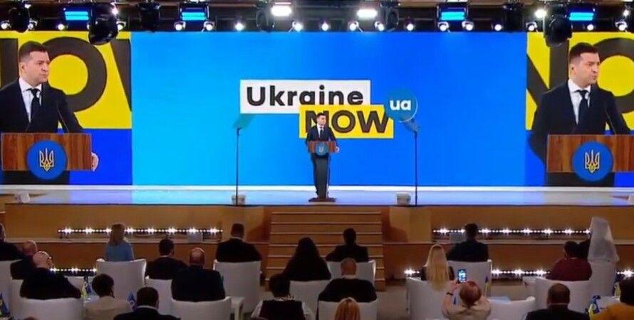 Владимир Зеленский, Украина 30, форум, коронавирус