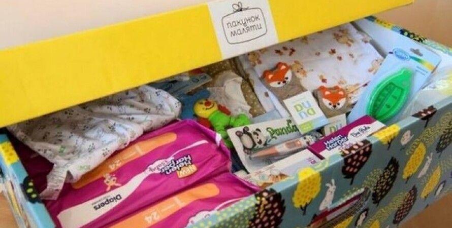пакет малыша, проект закона, верховная рада, помощь родителям, бэби-бокс