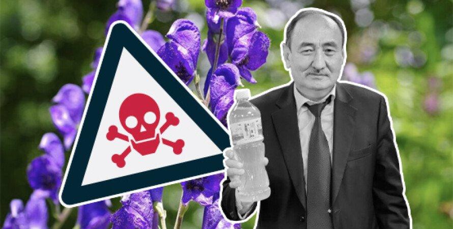 Кыргызстан, иссык-кульский корень, коронавирус, COVID-19, Киргизия, ядовитое растение, смерть, что говорят эксперты
