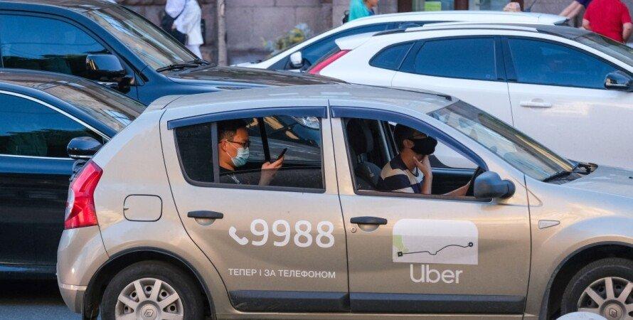 Такси, машины, рост цен, тарифы такси, локдаун в Киеве
