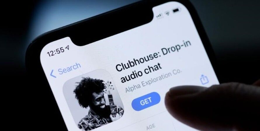 соціальна мережа Clubhouse