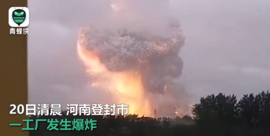 Китай, завод, вибух