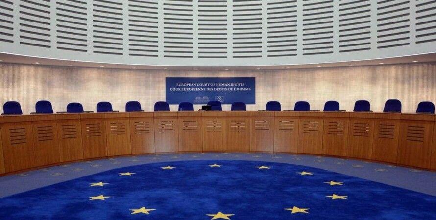 европейский суд по правам человека, агрессия рф против украины, украина подала в суд на рф, украина