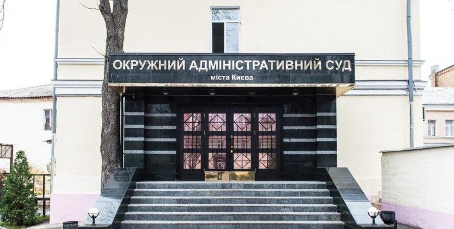 Фото: oask.gov.ua