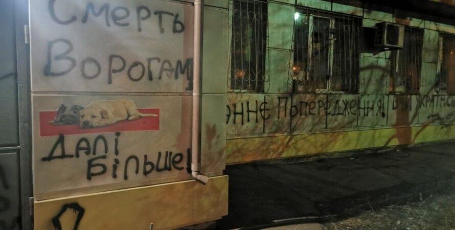маріуполь, російськомовним знижки, загроза життю