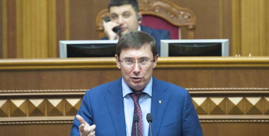 Юрий Луценко / Фото пресс-службы парламента