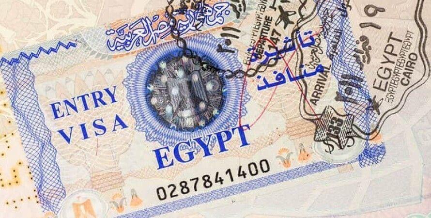 Фото: egyptvisa.com