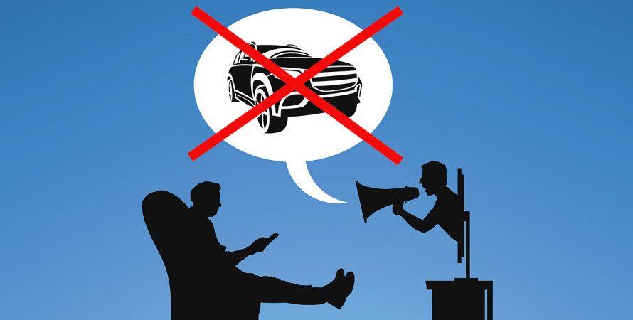 кроссоверы, внедорожники, запрет рекламы внедорожников во Франции, WWF France