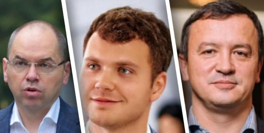 Степанов, Криклий, Петрашко, Кубраков, Любченко, Ляшко,