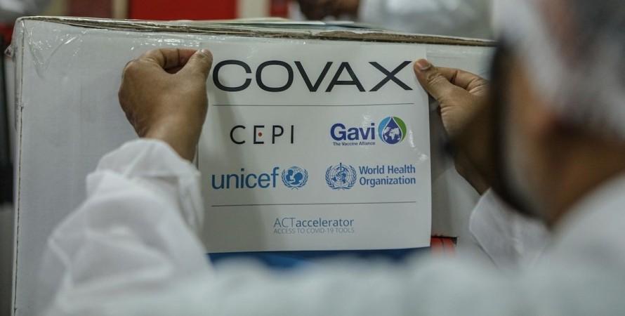ВОЗ, COVAX, вакцина, коронавирус, нехватка,
