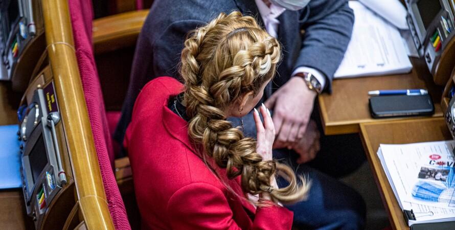 Анна Скороход, Юлия Тимошенко, прическа, верховная рада, имидж