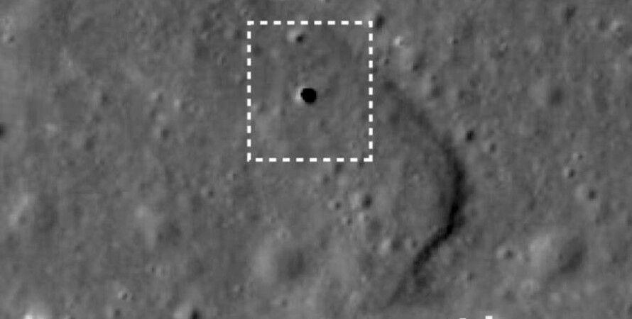 Вход в пещеру на Луне / Фото: Japan aerospace exploration agency / Via Kyodo