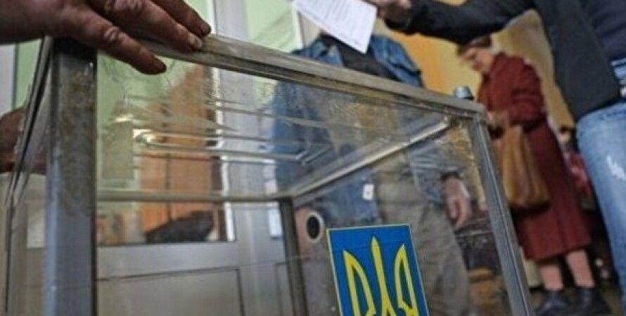 Фото: РИА Новости Украина