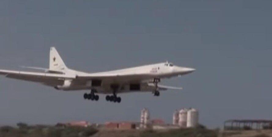 Российский Ту-160 приземляется в Венесуэле/Фото: Скриншот