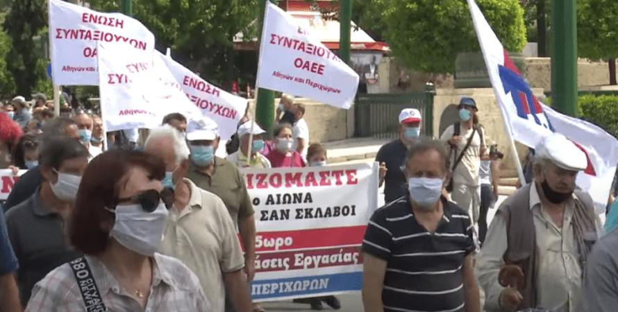 Греция, забастовка, афины, протесты