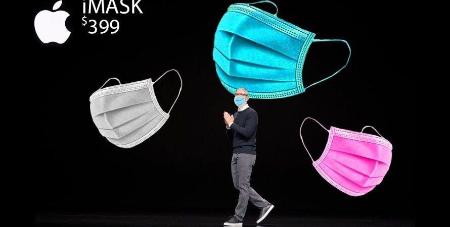 Псевдопрезентация новой маски от Apple/Фото: offthetablet