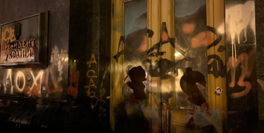 разрисованные двери оп, здание офиса президента в киеве