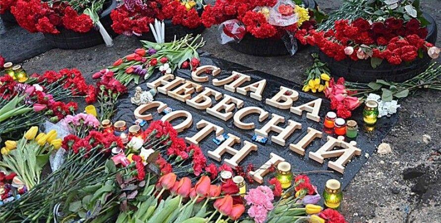 Доска в честь героев Небесной Сотни по улице Институтской / Фото: 112.ua