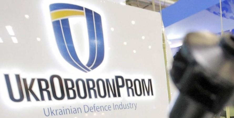 Милованов про контракт в Укроборонпромі