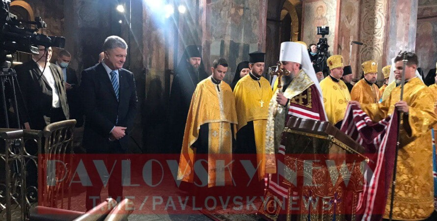 Празднование второй годовщины создания ПЦУ, петр порошенко, софия киевская, торжество, томос