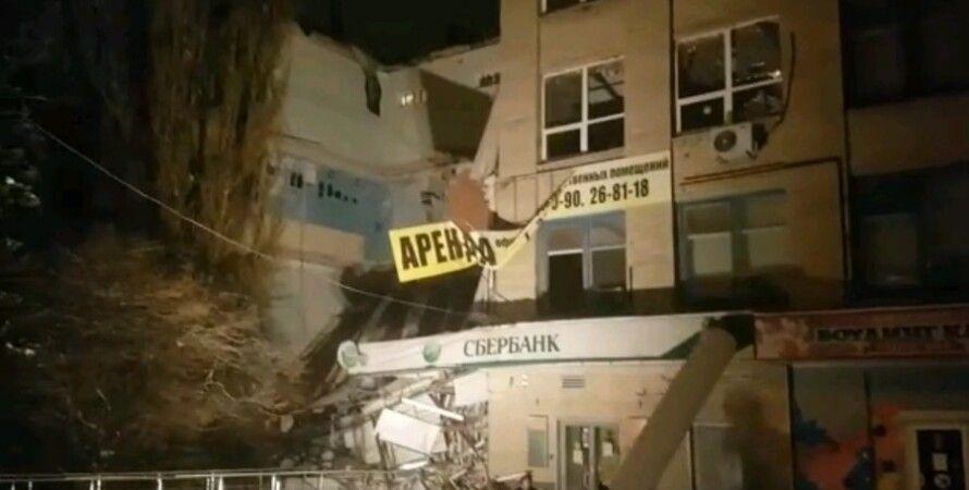 скриншот из видео 1rnd.ru
