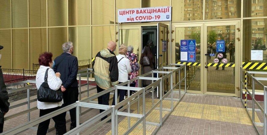 Київ, МВЦ, вакцинація