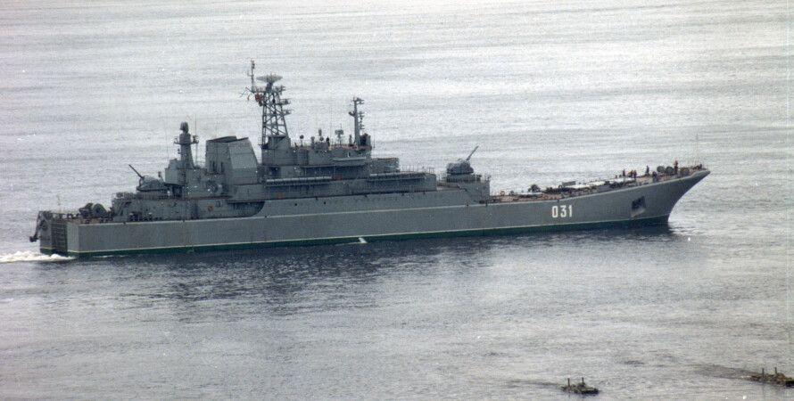 Корабль ВМФ РФ / Фото: navsource.ru