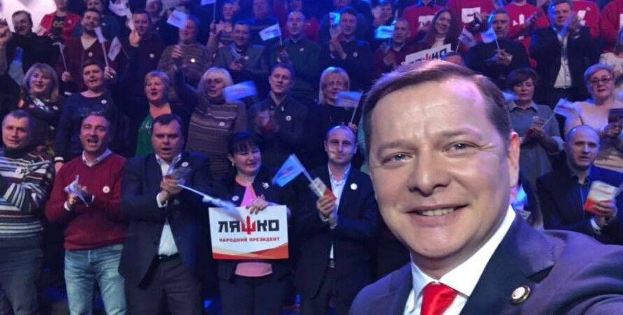 Фото: facebook.com/O.Liashko