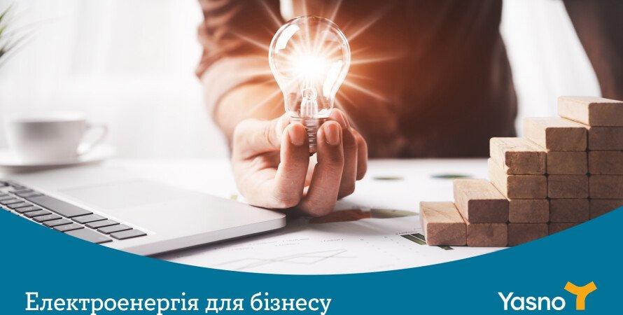 Электропоставщики, компании, бизнес в Украине