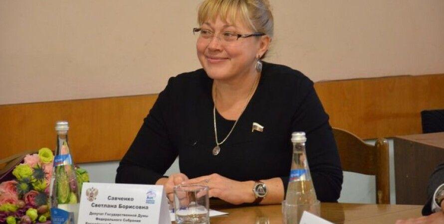 Экс-депутат парламента Крыма Светлана Савченко/Фото: evp.er-crimea.com
