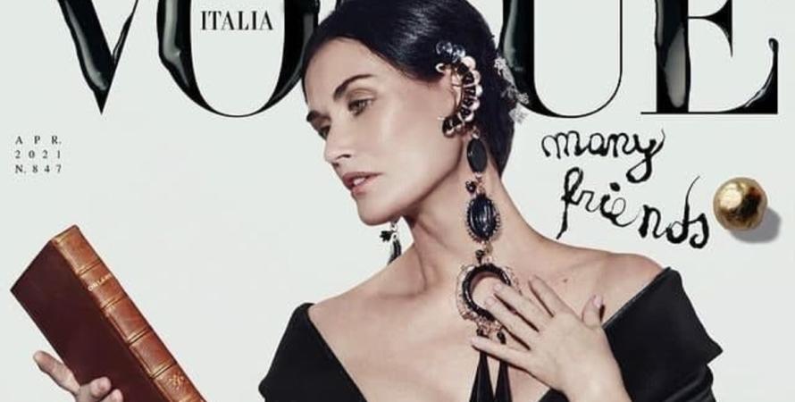 Демі мур, обкладинка, Vogue Italia