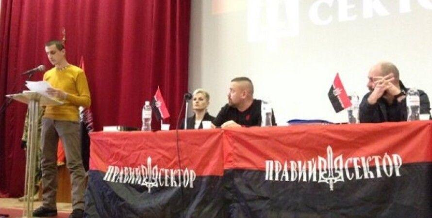 """Съезд """"Правого сектора"""" / Фото: twitter.com/rs_ukraine"""