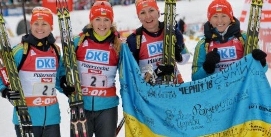 Украинская сборная по биатлону/Архивное фото: biathlon.com.ua