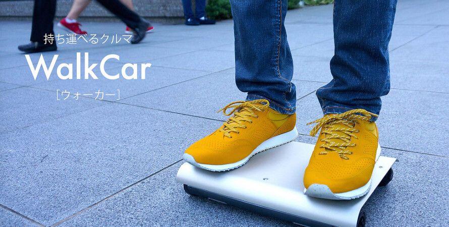 WalkCar / Фото из открытого источника