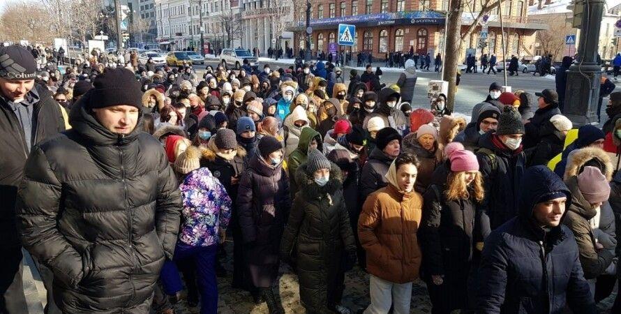 Росія, масові акції, Олексій Навальний, мітинги, Владивосток, Хабаровськ