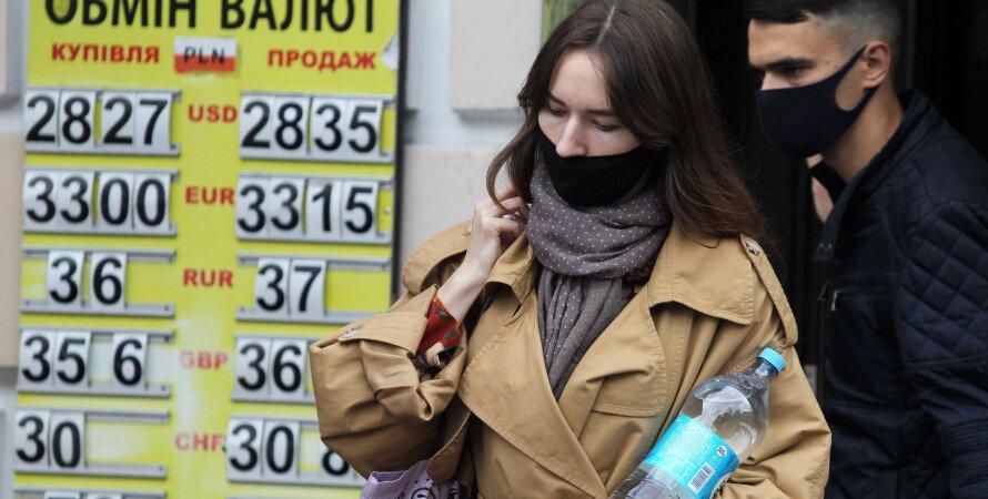карантин в Україні пара в масках