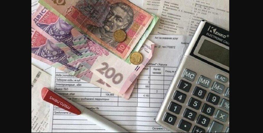 субсидії, верифікація, доходи, фото