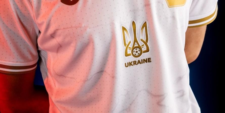 Нова форма збірної України, Форма збірної України 2021, Форма збірної України на євро-2020 року, Форма України на євро 2020