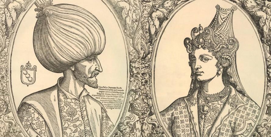 Роксолана и султан Сулейман