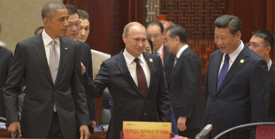 Барак Обама, Владимир Путин и Си Цзиньпин